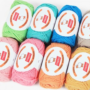 해피울 47색 패키지(happy wool 47 color package)